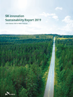 2019 SK innovation Sustainability Report cover lmage